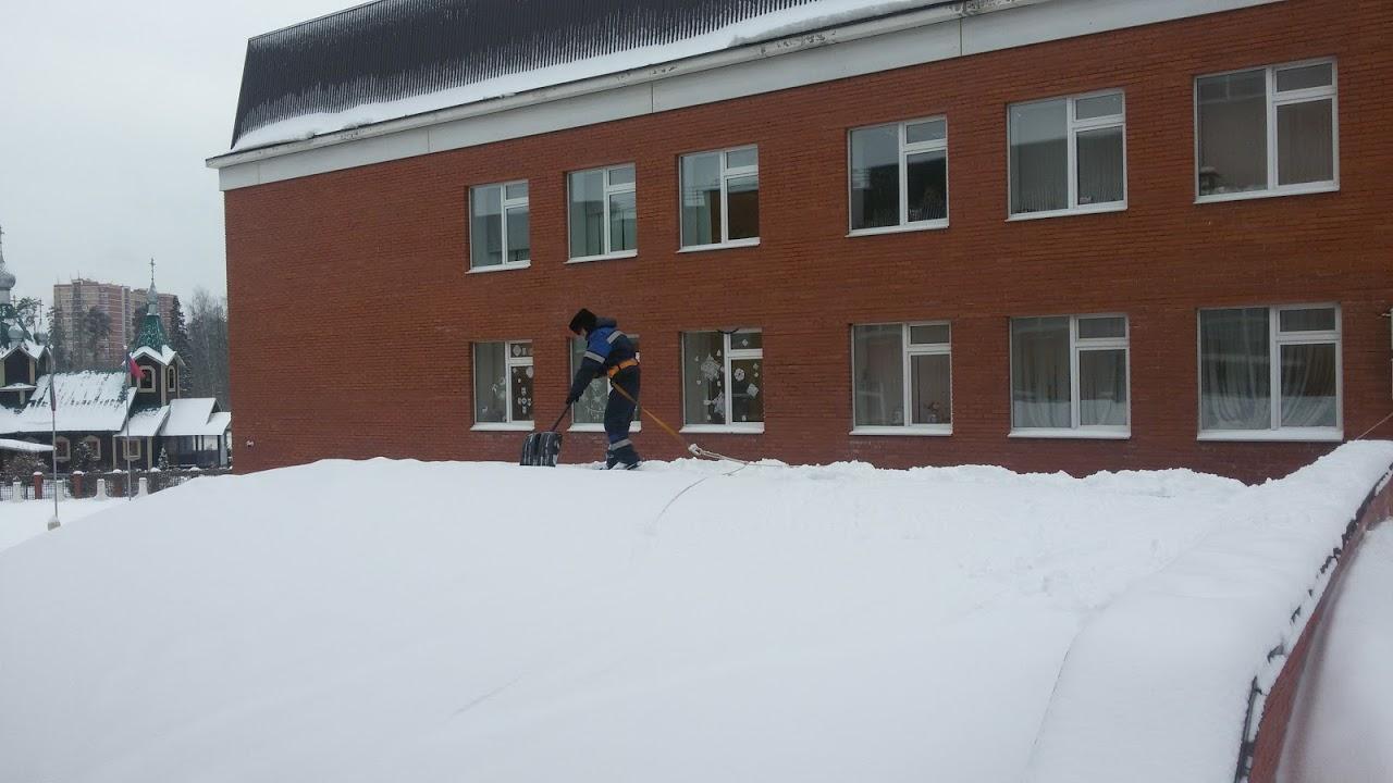 Убрать снег с кровли